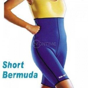 Неопренови бермуди - Bermuda Short