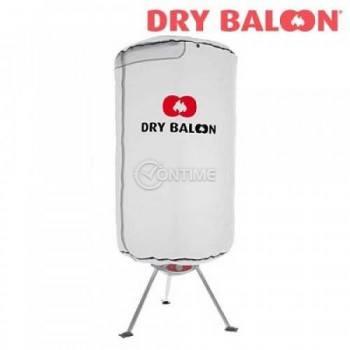 Мобилна сушилня за дрехи DRY BALLOON