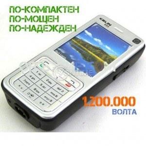 Електрошок с фенерче във форма на GSM - 1200KV