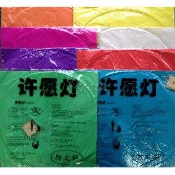 Разноцветни Летящи Китайски Фенери