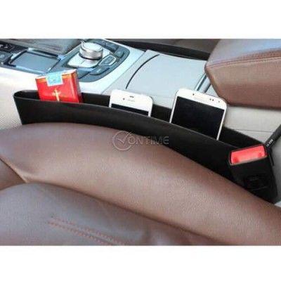 CatchCaddy органайзер за кола който се поставя между седалките
