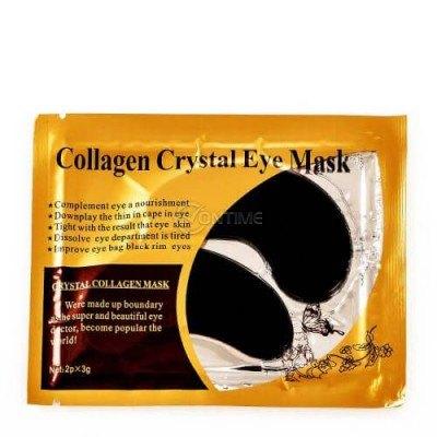 Маска за очи с колаген и бамбук за почистване и подмладяване на кожата