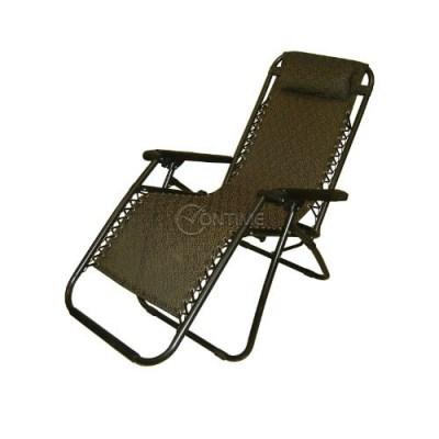 Стол шезлонг с възглавничка