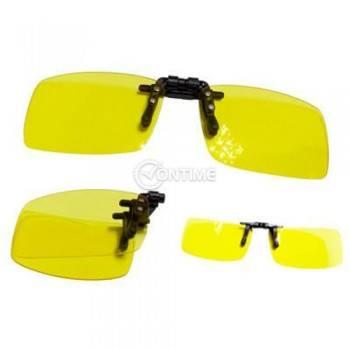Очила за нощно шофиране с щипка за захващане