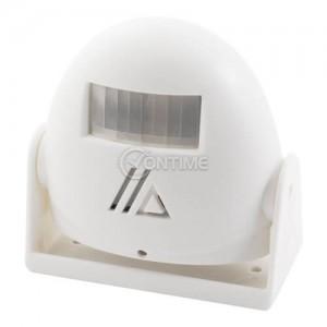 Интелигентна аларма звънец със сензор за дома или офиса предупреждаваща за гости