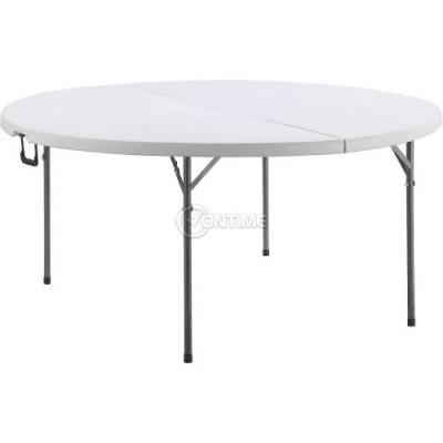 Сгъваема кръгла кетъринг маса с диаметър 150 см.