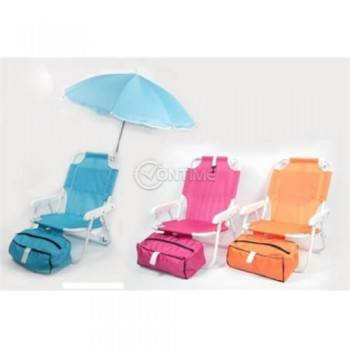 Детско столче с чадър