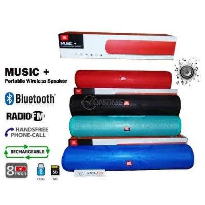 Блутут тонколона портативна MUSIC + 10W USB AUX SD Микрофон