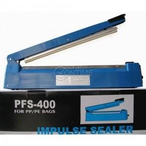 Лепачка за полиетилен с рамо 400 мм