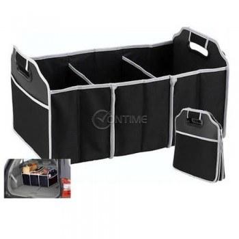 Органайзер за багажник на автомобил с три отделения Car Boot Organiser