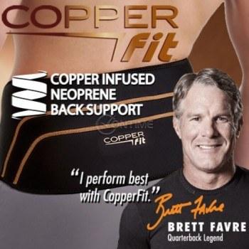Колан за кръст с медни нишки срещу болки COPPER FIT