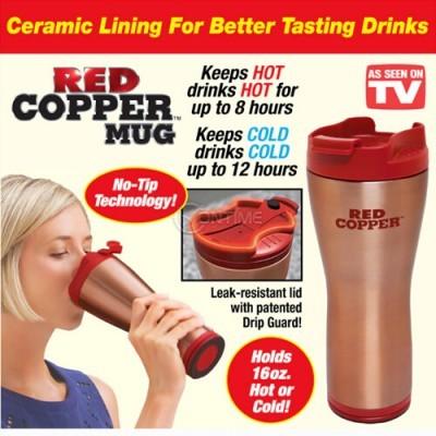Термо чаша за пътуване медна Red Copper Mug