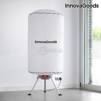 Сушилня за дрехи преносима 1000W
