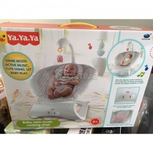 Бебешки шезлонг с вибрираща основа и мелодии за спокоен сън