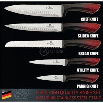 Ножове Berlinger Haus Premium