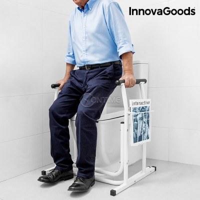 Помощна стойка с дръжки за тоалетна Innovagoods