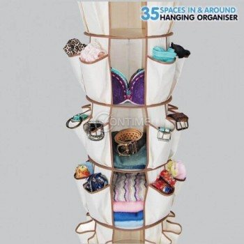 Органайзер за обувки висящ с 35 отделения