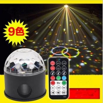 Блутут колонка в диско парти лампа с 9 режима на светене