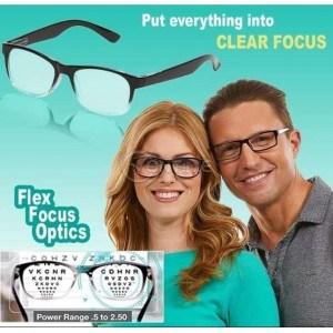 Универсални очила за четене One Power