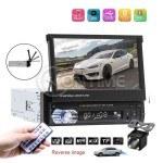 Мултимедия плеър 1 Din БОНУС камера за задно виждане GPS AMIO 9601i Универсален Bluetooth FM MP3 MP4 МР5i плеър
