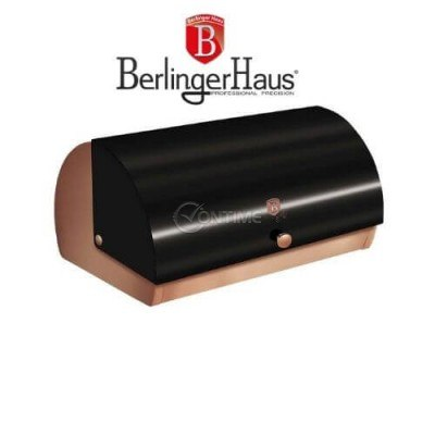 Кутия за хляб лукс Rosegold Collection Berlinger Haus