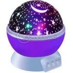 Лампа проектор звездно небе Star Master