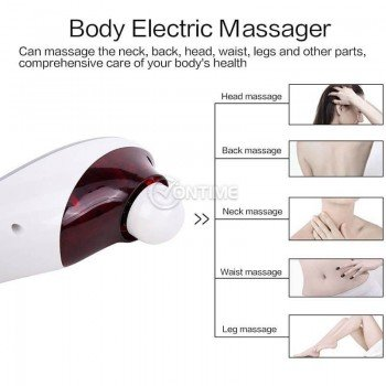 Инфрачервен масажор за тяло, 4 представки, различни режими