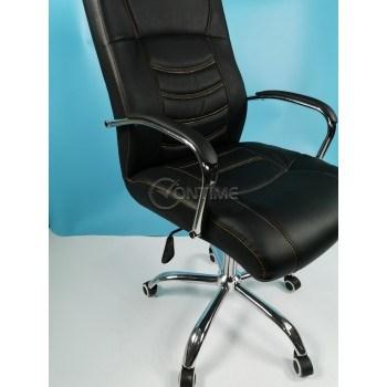 Офис стол въртящ Чарлз