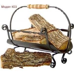 Кош за дърва от ръчно ковано желязо К03