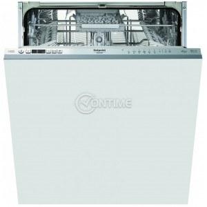 Вградена миялна машина Hotpoint-Ariston HKIO 3C21 C W