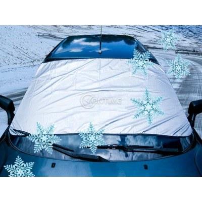 Покривало - протектор за автомобилно стъкло