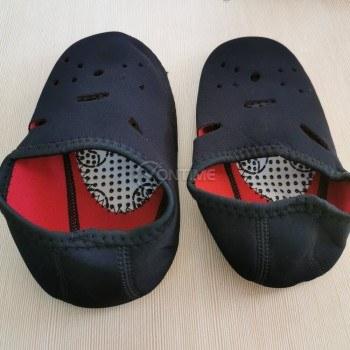 Турмалинови пантофи за топли крака