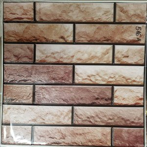 Тапет 3D дялан камък 51/51см