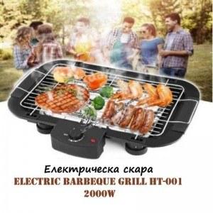 Електрическа грил скара 2000W HT0001