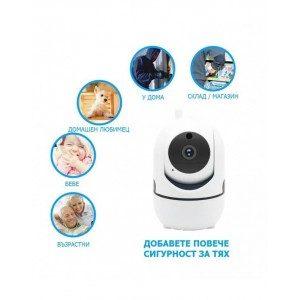 Безжична камера / бебефон 2MP 1080P, функция следене, микрофон, IR
