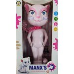 Играчка говореща котка Анжела 30см