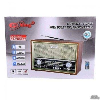 Ретро акумулаторно радио Pu Xing PX2002BT, Bluetooth, USB/TF MP3