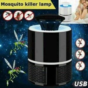 Лампа против комари и насекоми Mosquito Killer