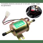 Електрическа помпа за гориво 12V, ниско налягане HEP-02A