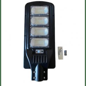 Улична соларна лампа JMK 480W, сензор движение, дистанционно управление