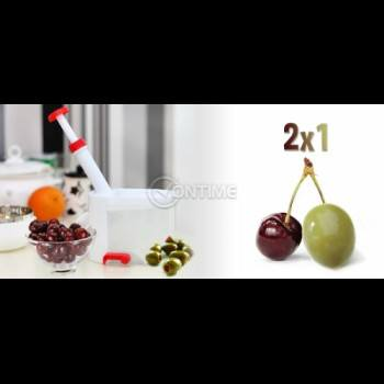 Уред за обезкостяване на череши и маслини