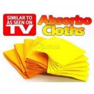 Силно абсорбиращи кърпи Absorbo Cloths