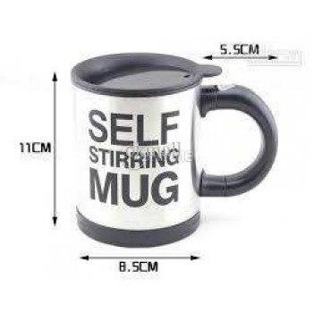 Self Stirring Mug - чаша за автоматично разбъркване на кафе