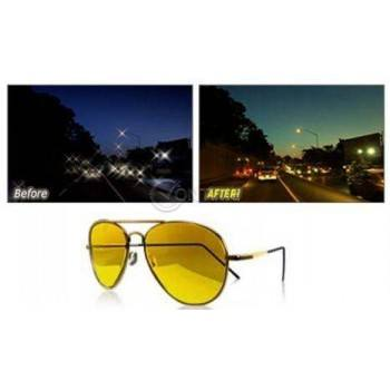 Очила за нощно шофиране - Night View